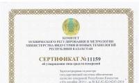 Приборы METREL внесены в Госреестр СИ Казахстана