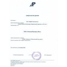 """ЗАО """"РАДИУС Автоматика"""""""