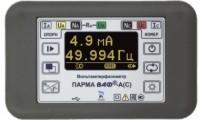 Вольтамперфазометр ПАРМА ВАФ-А(С)