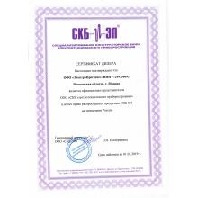 """Официальный представитель ООО """"СКБ"""""""