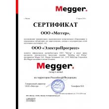 """Официальный дистрибьютор ООО """"Меггер"""""""