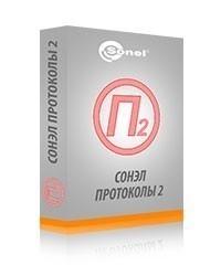 СОНЭЛ Протоколы 2.0, программа автоматического формирования протоколов испытаний электроустановок