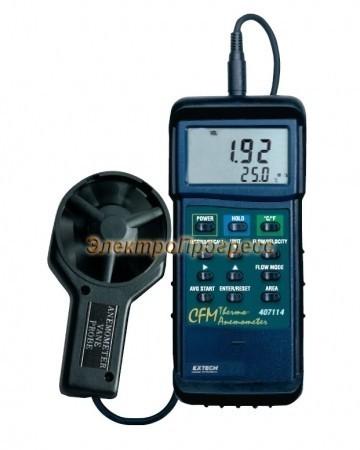 Extech 407114 - Термоанемометр CFM для работы в тяжелых условиях