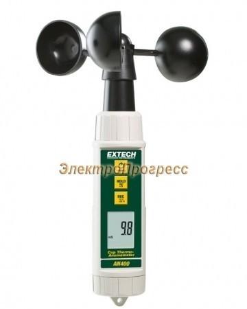 Extech AN400 - Термо-анемометр с вращающимися «чашками»