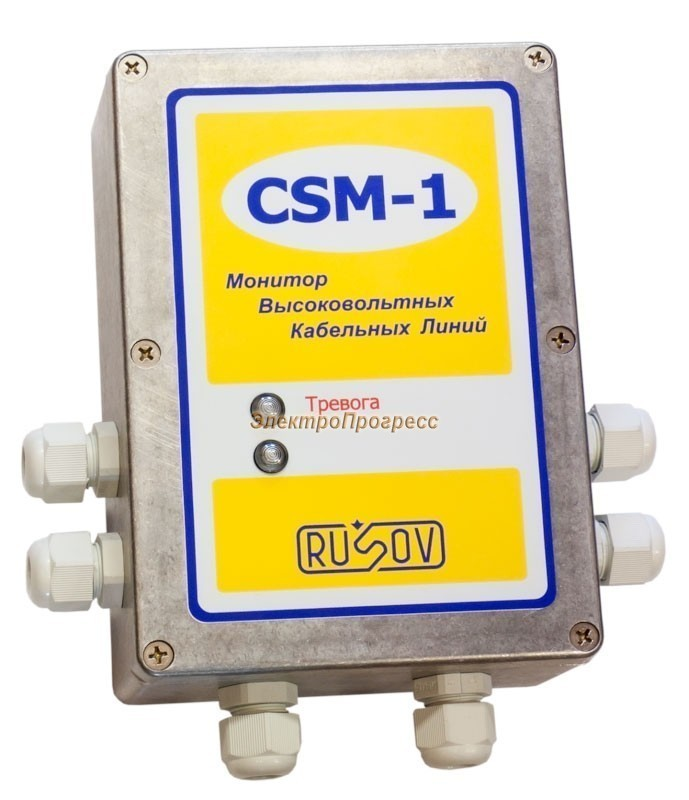 CSM-1 – прибор контроля состояния изоляции муфт и кабелей с изоляцией из сшитого полиэтилена