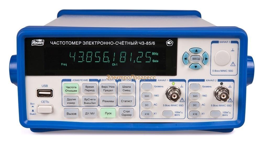 Ч3-85/3 + опция 3 - частотомер