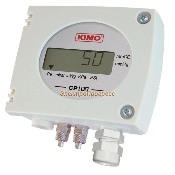 Датчики значений дифференциального давления с настраиваемым диапазоном измерения CP 100