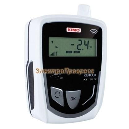 Беспроводные регистраторы температуры КТ 150 RF (класс 150)