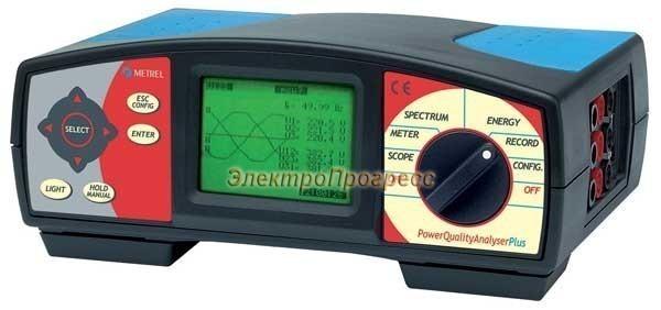 MI 2292 Power Quality Analyser Plus - анализаторы качества электроэнергии