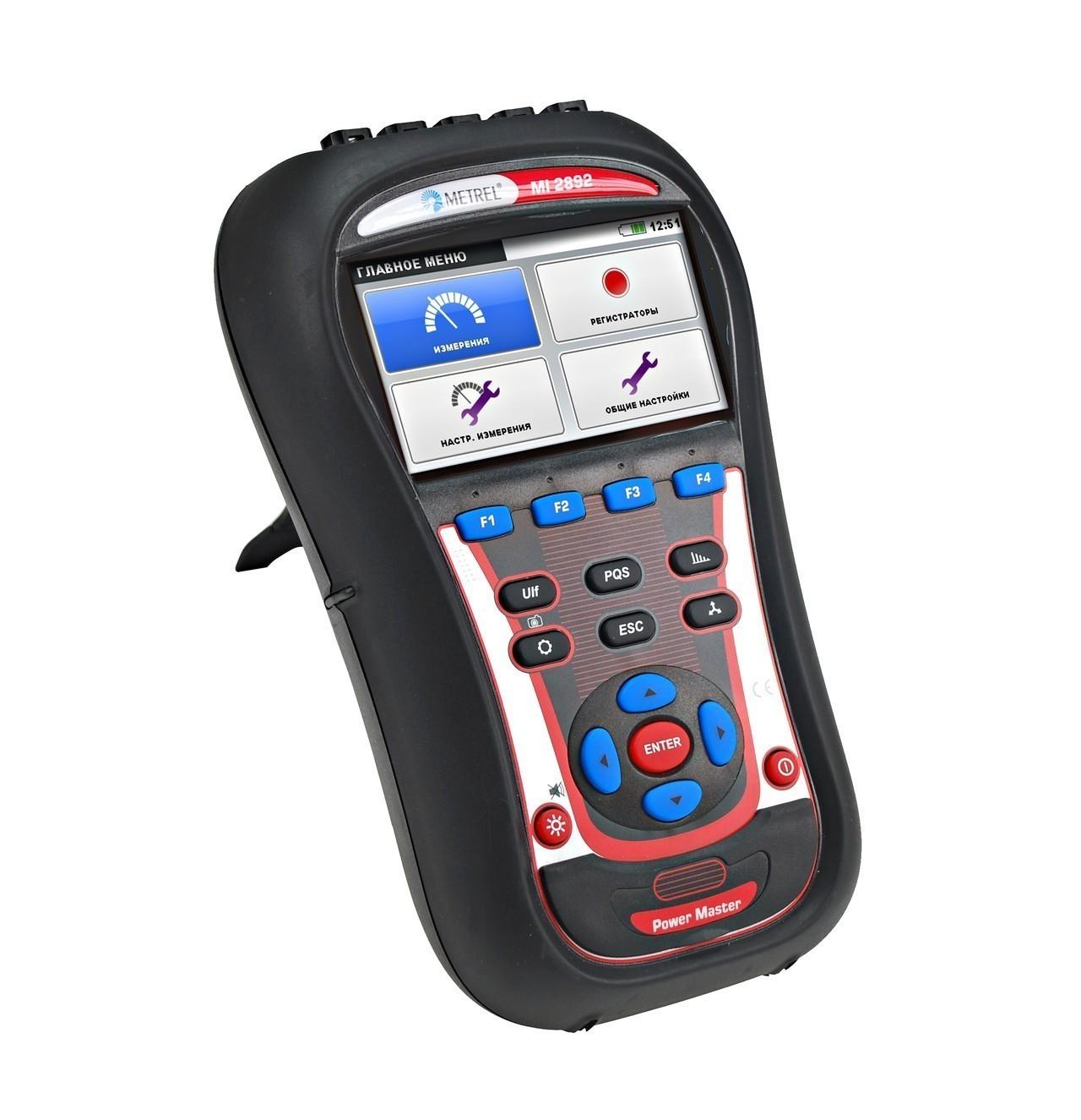 Анализатор качества электроэнергии класса А Metrel MI 2892 PowerMaster (комплект с гибкими клещами А1227 30/300/3000 А)