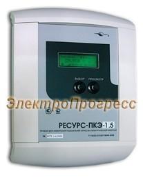 Ресурс-ПКЭ-1.5-и-о прибор для измерений показателей качества электрической энергии (навесной вариант исполнения)