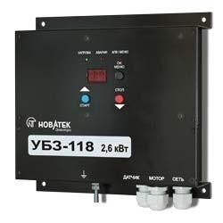 УБЗ-118 - универсальный блок защиты однофазных асинхронных электродвигателей  мощностью до 2,6 кВт (12А)