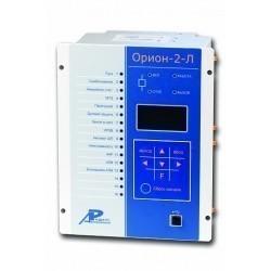 Орион-2-Л