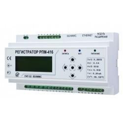 РПМ-416 - регистратор электрических параметров