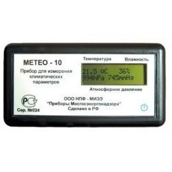 МЕТЕО-10 — прибор для измерения климатических параметров