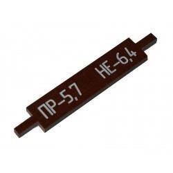 ШКР-1Ю — шаблон для измерения расстояния между контактными пружинами переключателя