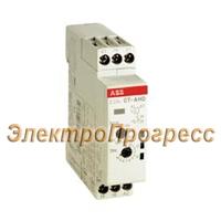 ABB CT-AHD Реле времени модульное (задержка откл.) 7 диапозонов вр.