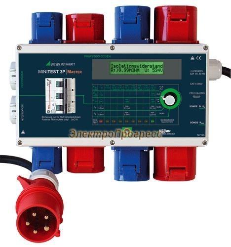 MINITEST 3P MASTER тестер параметров безопасности электрооборудования