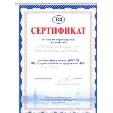 """Официальный Дилер ООО """"НТП """"ТКА"""""""