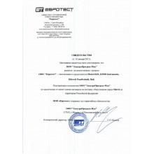 Официальный дилер ООО «Евротест» (эксклюзивного представителя Metrel, KIMO, Kilovolt, Prueftechnik, Dali)