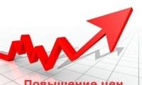 Повышение цен на устройства УПТР с 01.12.2015
