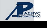 Первый в России сертификат соответствия МЭК 61850 второй редакции (IEC 61850 ed.2 server) был получен ЗАО «РАДИУС Автоматика»