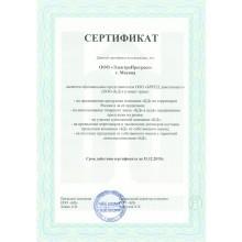 Официальный Дилер ООО БРЕНД девелопмент