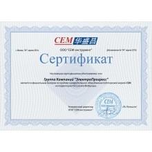 Официальный Дилер СЕМ инструмент