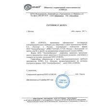 Официальный Дилер SONEL