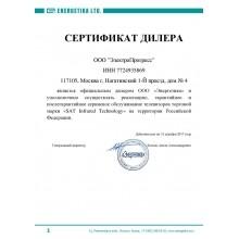 """Сертификат Дилера торговой марки """"SAT Infrared Technology"""""""