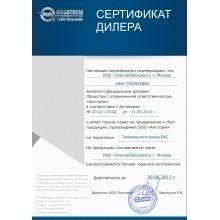 """Официальный диллер  ЗАО """"Ангстрем-ИП"""""""
