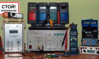 Регистрация электролаборатории (приборы для электролаборатории)