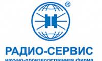 Повышение цен на приборы и аксессуары Радио-Сервис с 11.03.2019