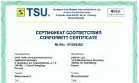 МИКО-10 получил сертификат соответствия Директивам ЕС/EU
