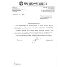 ОКБ Авиавтоматика