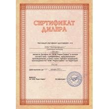 ГК «ЭлектроПрогресс» официальный Дилер ЗАО «НПФ» Радио-Сервис