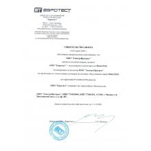 Официальный дилер ООО «Евротест» (эксклюзивного представителя Metrel)
