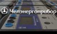 Повышение цен на часть ассортимента Челэнергоприбор с 07.05.2020