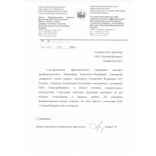 Кыргызско-Российский Славянский университет имени Б. Н. Ельцина