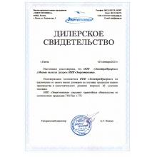 """Официальный Дилер ООО """"НПП """"Энерготехника"""""""