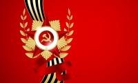 Поздравляем вас с наступающим праздником - с Днем Великой Победы!