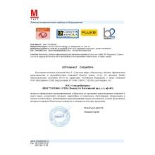 Официальный Дилер Chauvin Arnoux (C.A), b2 electronic GmbH (установки HVA), ООО «Интермикс»