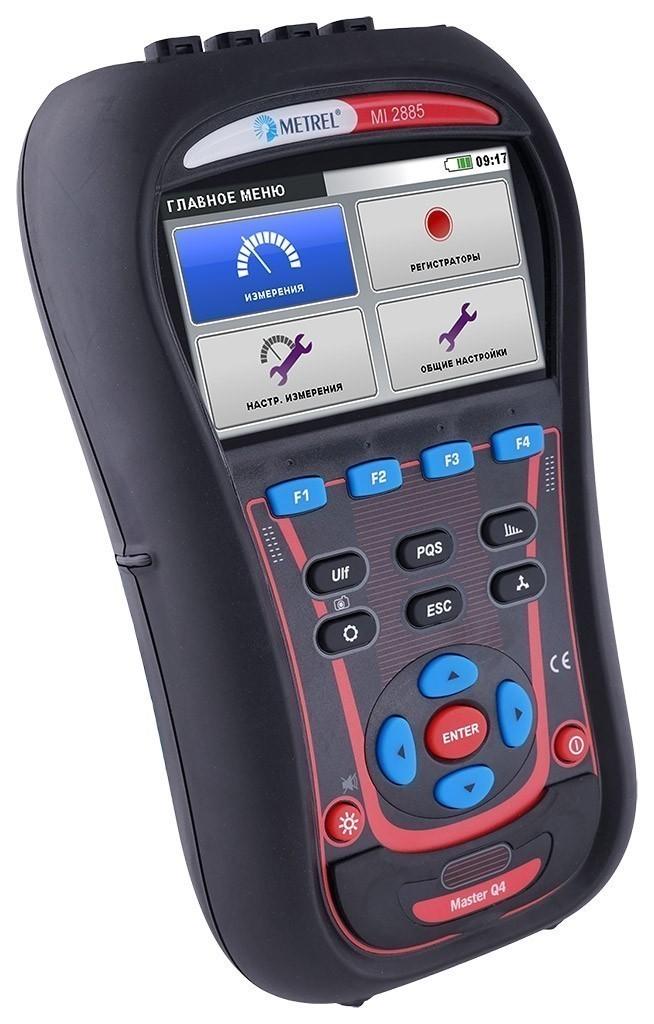 Анализатор качества электроэнергии metrel MI 2885