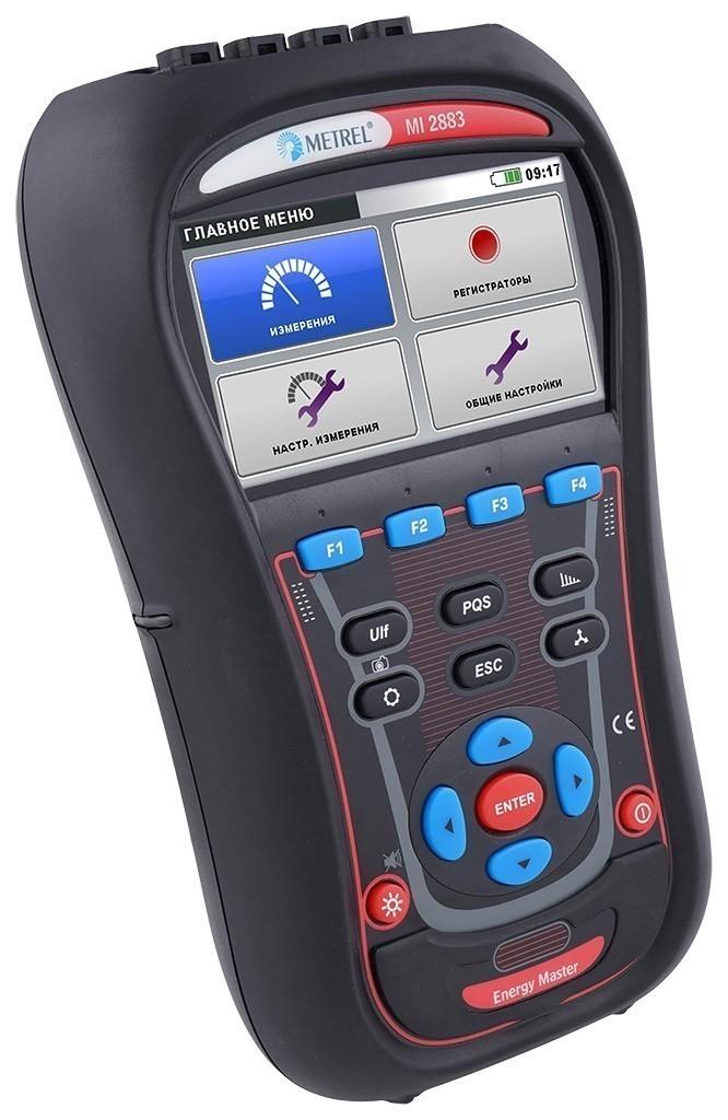 Metrel анализатор качества  электроэнергии MI 2883
