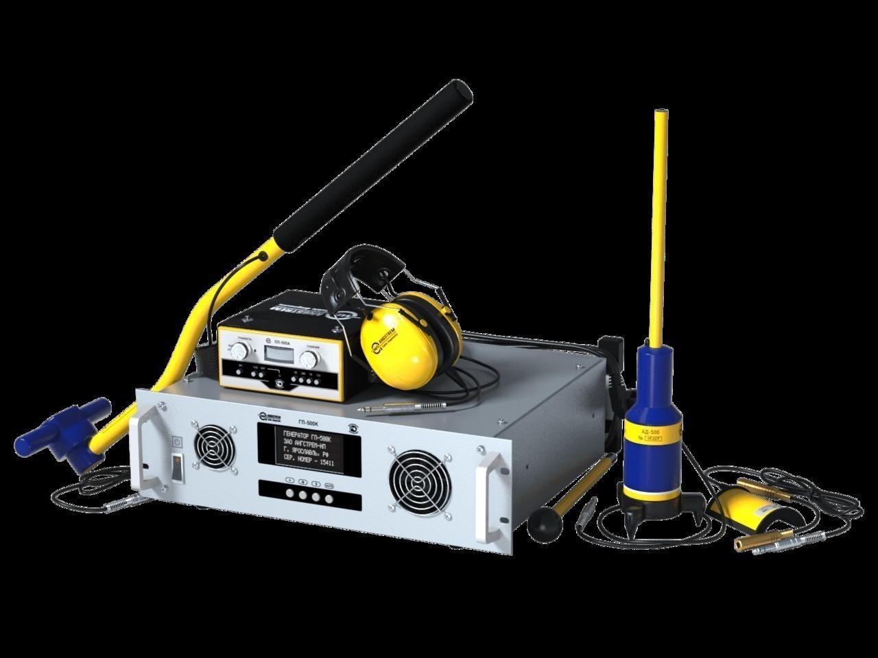 КП-500К - комплект поисковый (исполение 1)