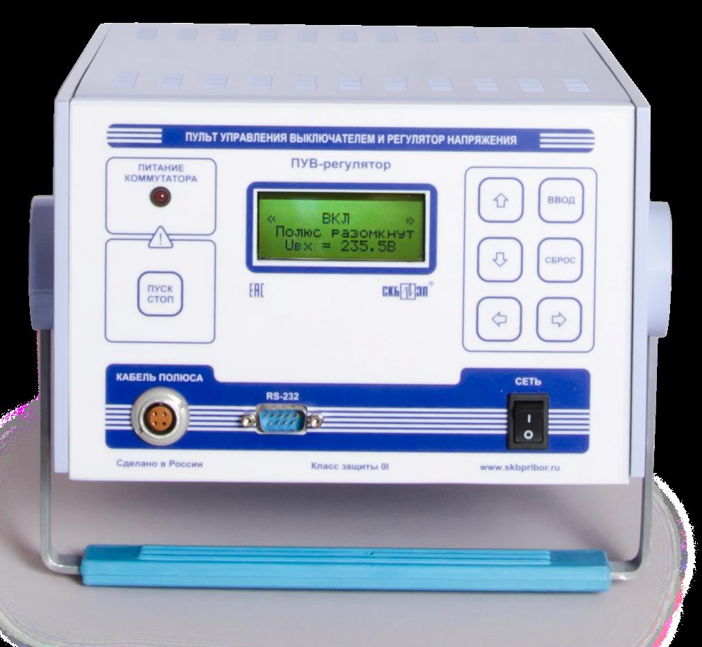 ПУВ-регулятор - прибор для испытания выключателей при пониженном напряжении