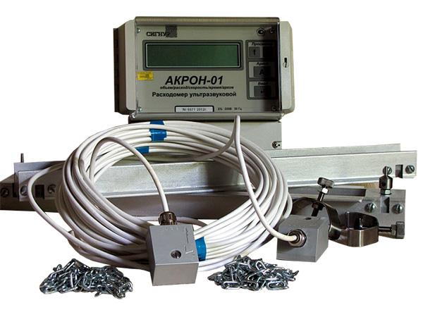 Сигнур АКРОН 01 - ультразвуковой расходомер с накладными датчиками
