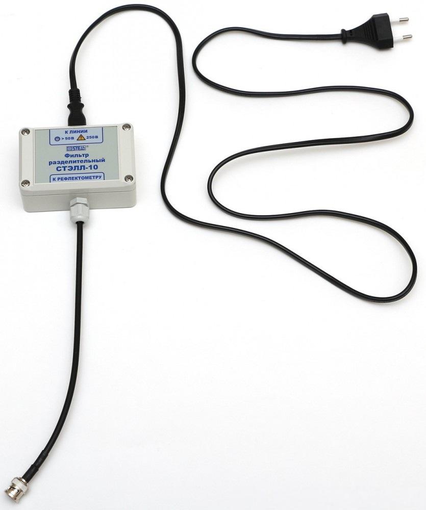 СТЭЛЛ-10 — фильтр разделительный