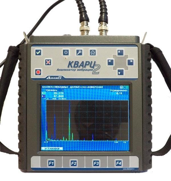 КВАРЦ-2 — балансировочный прибор, сборщик данных, анализатор вибрации с ПО КВАРЦ-Монитор