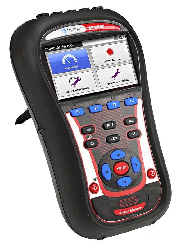 MI 2892 (комплект с клещами А1502) — анализатор качества электроэнергии